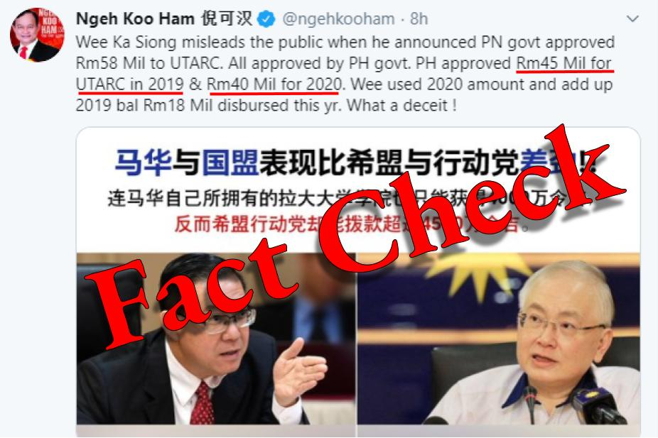 Ngeh Koo Ham claims RM58million from PH