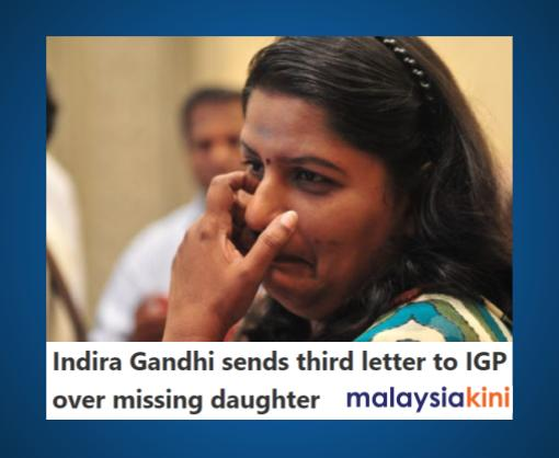 Indira Gandhi sends third letter to IGP