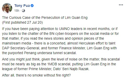 FACT CHECK Regarding YB Tony Pua's 'The Curious Case of the Persecution of Lim Guan Eng'